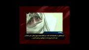 تجاوز داعش به زنان اهل سنت درموصل+صحبت های زنان