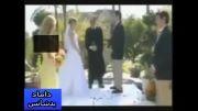 عروس و داماد عجیب