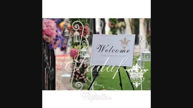 تشریفات مجالس خدمات مجالس باغ عروسی صدف