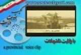 رزمایش پدافند هوایی ثارالله  در منطقه جنوب کشور
