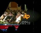 بوسیدن دست امیر قطر توسط خاخام یهودی