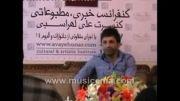کنفرانس خبری کنسرت خرداد ۸۸ و بعد از آلبوم ۱۴ علی لهراسبی