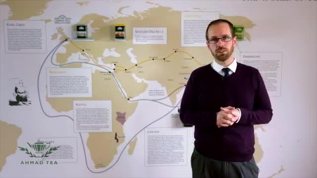 چای احمد از کدام مناطق دنیا تهیه می شود؟