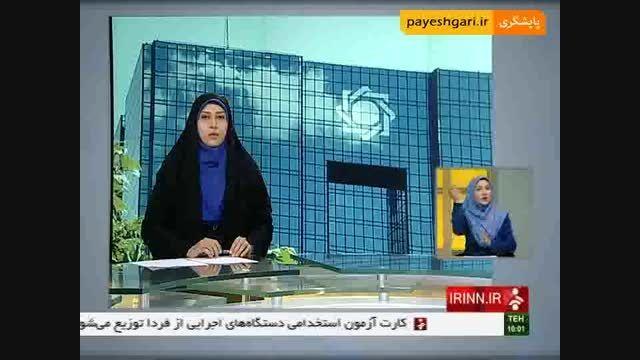 هشدار درباره سپرده گذاری در موسسات غیرمجاز