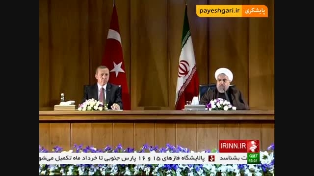 ایران و ترکیه 8 سند همکاری و یک بیانیه مشترک امضاء کردن