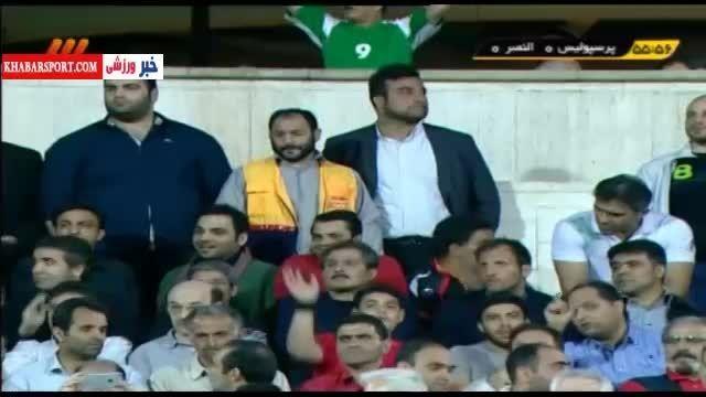 حضور علی کریمی و ستارگان ورزش ایران در بازی پرسپولیس