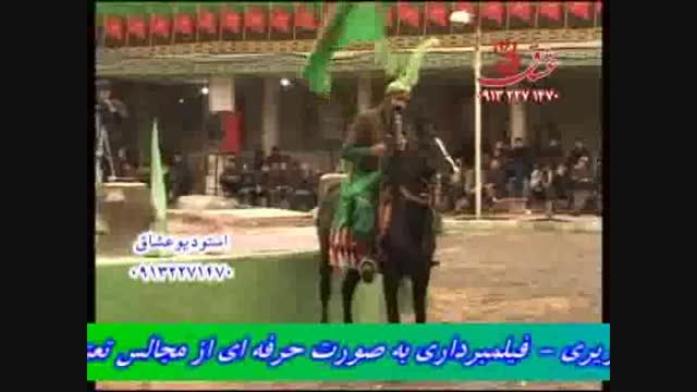 شاهکار عباس صالحی و عباس جواهری - تعزیه حضرت عباس