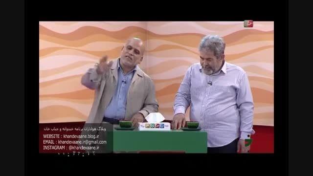 خندوانه، 25 مرداد 94، عباس جمالی و سید رسول موسوی نژاد