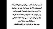 تحریف نظر امیرمومنان ع درباره ابوبکر و عمر+تصویر کتاب ها