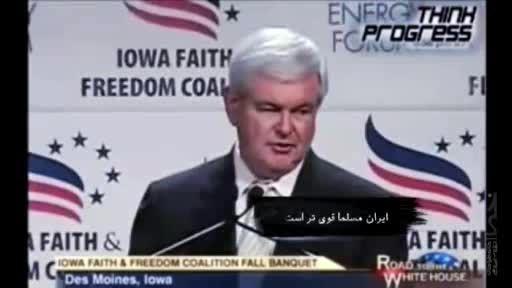صداقت امریکایی 2 بخش 3 از 3 (لشکر کشی به متحدان ایران)