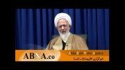 دیدار اعضای ناصرکبیر اطروش با آیت الله جوادی آملی قسمت پنجم