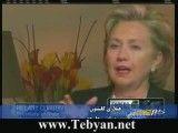 اعتراف کلینتون به حمایت از اغتشاشگران 88 در ایران
