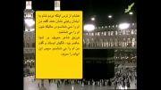 سرودی در مدح امام زین العابدین