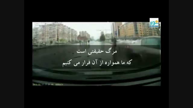 کلیپ سخنرانی شیخ خالد راشد با موضوع «مرگ»