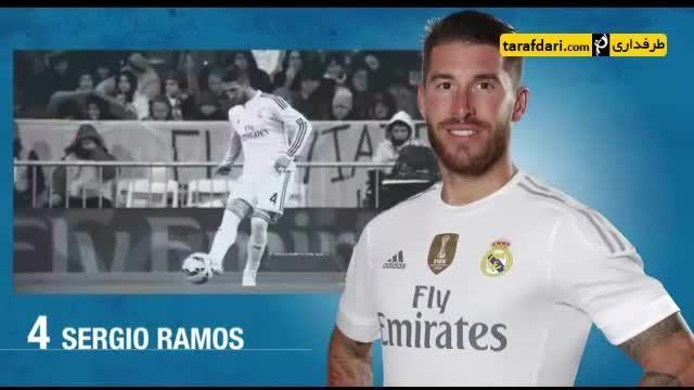 لیست بازیکنان رئال مادرید برای دیدار مقابل شاختار