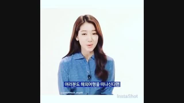 پارک شین هی عشقم.زیباترین بازیگر زن کره ای