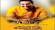 آلبوم یه مدل تازه / بهنام علمشاهی (یه مدل تازه)