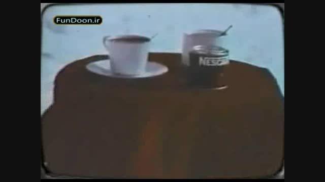 کلیپ خاطره انگیز آگهی های قدیمی تلویزیون