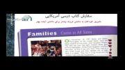 پرتگاه جمعیتی ایران