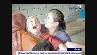 جنایت کثیف داعش در اجبار زنان به طلاق عراق-سوریه