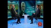 آسیب های اقتصاد ایران از دیدگاه سعید جلیلی