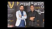 عکس های بازیگران و هنرمندان در کنسرت اخر فرزاد فرزین