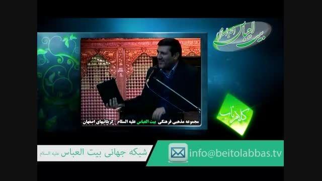 علت کامل بودن اسلام و افضیلیت اسلام از مسیح