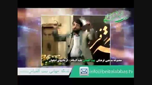 امیر ایزدی - شعبان 92 -میلاد حضرت علی اکبر