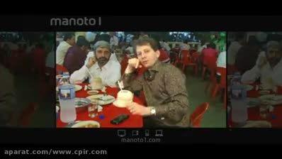 ثروت بابک زنجانی. مستند چگونگی ثروتمند شدن زنجانی