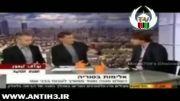 مفتی سلفی سوریه : ما و اسراییل در یک جبهه بر علیه شیعه می جنگیم