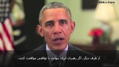 پیام نوروزی اوباما به ایران