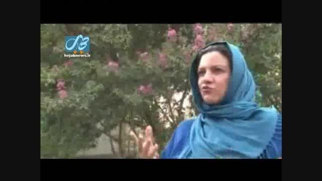 گفتگو با زنان و نظر مختلف ایشان نسبت به حجاب و آرایش