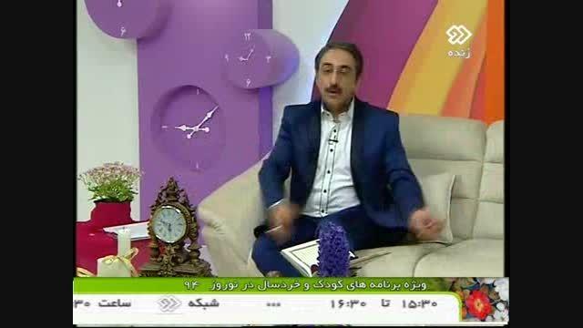 تهیه آجیل شب عید