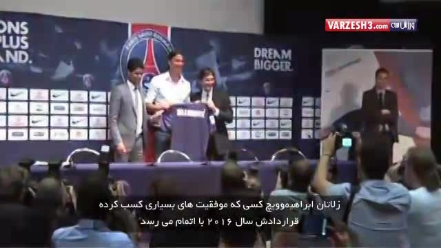 شایعه ی انتقال neymar به پاریسن ژرمن(زیرنویس فارسی)