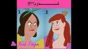 از کدومش خوشتون اومده بود تو کارتون سیندرلا؟؟(نظرسنجی)