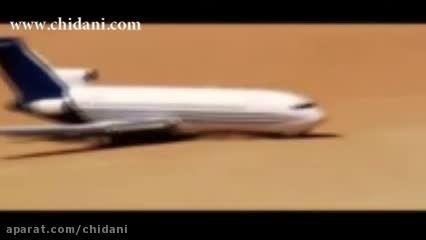 شبیه سازی سقوط هواپیما در صحرا