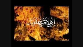 ترسیمی از بهشت و جهنم