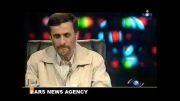 افشاگری احمدی نژاد
