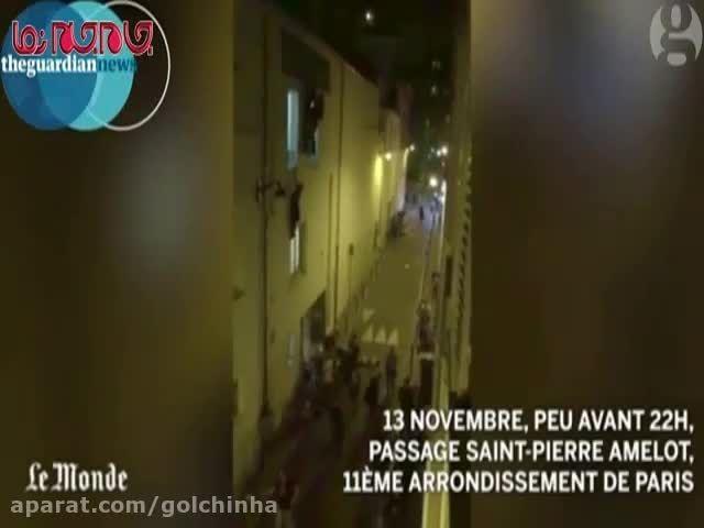 زن باردار آویزان از پنجره  حمله پاریس فیلم گلچین صفاسا