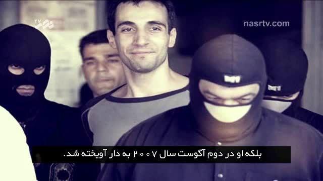 ایران همیشه متهم است !!