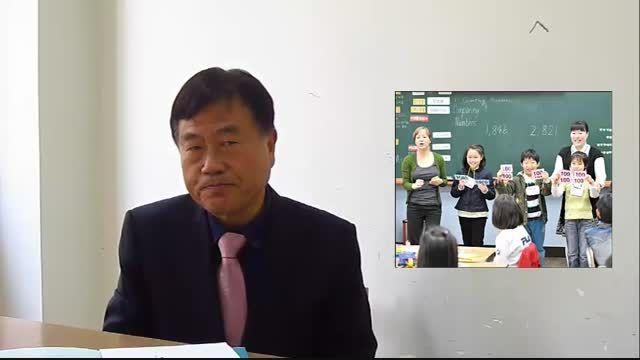 توصیه های یک استاد آموزش و پرورش کره به معلمان ایرانی
