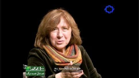 آیتم اهدای جایزه ادبی نوبل