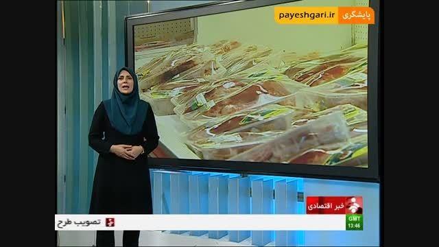 ممنوعیت فروش گوشت گرم در پایتخت از هفته آینده