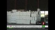 از سرگیری صادرات کالا از مرز مهران