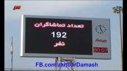 90 درجه بازی استقلال خوزستان-داماش گیلان