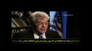 شاهکار بهترین دیپلمات ایرانی
