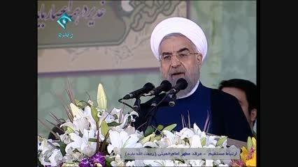 سخنرانی رئیس جمهور در مراسم رژه نیروهای مسلح