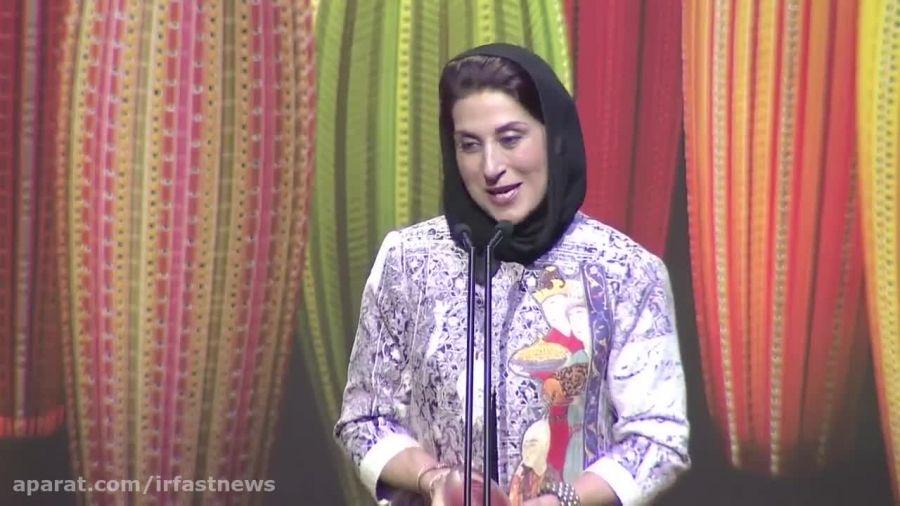جایزه دوم بهترین بازیگر زن آسیاپسفیک به معتمدآریا تعلق