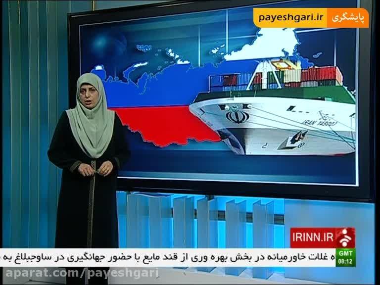 ایران بهترین جایگزین کالاهای ترکیه در بازار 150 میلیونی
