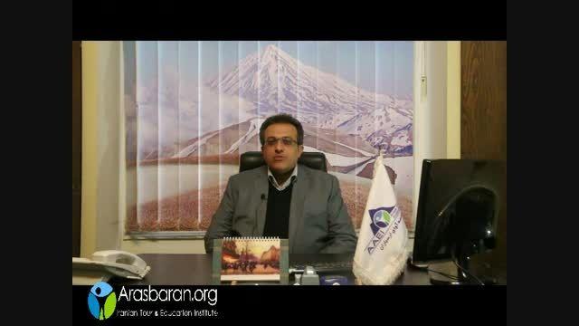 دوره مدیر فنی دفاتر خدمات مسافرتی (بند ب)
